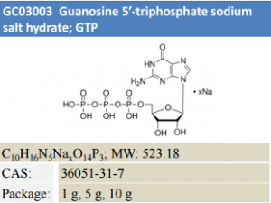 Guanosine 5-triphosphate sodium salt hydrate; GTP