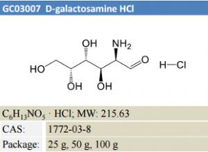 D-Galactosamine HCl